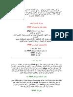 الدرس الاول php