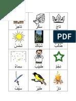 Quranic Arabic for Children - 02