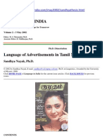 Language of Advertisements in Tamil Mass Media
