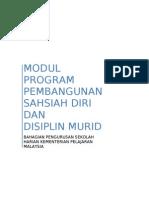 Modul Pembangunan Sahsiah Diri Dan Disiplin Murid
