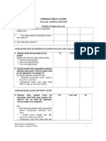 FORM CriticalAppraisal DrMBA-2