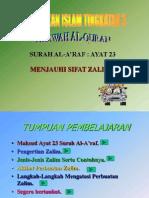 Al-A'raf 23