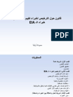 EIA Expert Ordinance - Draft, 2[1].7.20062