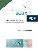 Reposatory actix