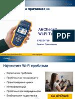 AirCheck (Wi-fi Tester Ood Login Electronocs)
