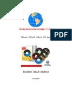 Arabian-Business-Data-CD.pdf