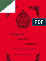 A Nyingmapa Traveler s Companion a Collection of Prayers to Invoke Guru Rinpoche