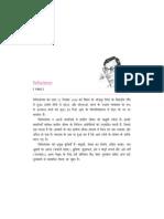 NCERT Book - Sanchayan - Class IX