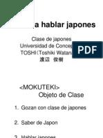 Vamos a Habla Japonese