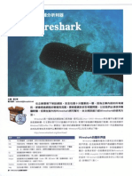 wireshark网络数据分析利器