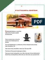 Kattakampal Devi.pdf
