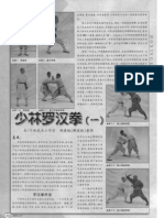 Shaolin kung fu 18 Luohan Quan, forms 1~10
