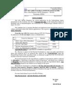 UG Admission 2013-14