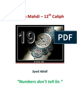 Mahdi - 12th Caliph | Nostradamus | Quran