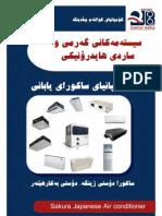 SAKURA HVAC Catalogue
