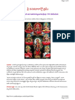 Kanaka Dhara Stotram Latest