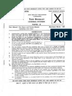 UPSC IAS Prelims Question Paper - 2