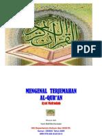 Juz 30 85 Al-Buruj
