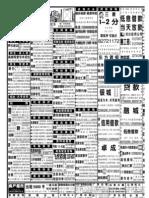 Pc4_d_商报_2009_4_12)