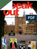 SpeakOut 2010-01 (77).pdf
