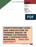 Training_Needs_Yemeni_Extension_Cooptives_ Workers_Alsharjabi_تدريب_زراعة_إرشاد_ تعاوني_اليمن_الشرجبي