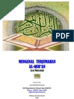 Juz 30 98 Al-Bayyinah
