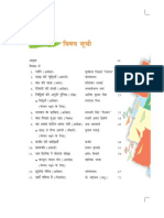 Hindi - Vasant - Class VIII