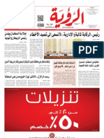 Alroya Newspaper 28-05-2013