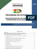 diseño educacion inicial