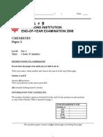 S3_Chemistry_EOY_08_P2