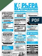 20_13  kariera.pdf