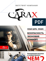 Presentation Carax