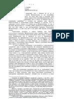 A. Jeftić, Evharistijska Ekklisiologija