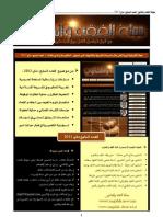 majalah-numero7
