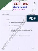 Lp Cet(Telugu) solved paper - 2013 | LPCET answer Key