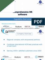البرنامج المتكامل لشؤون الموظفيينHRMS Human resource