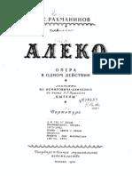 Aleko_No.01