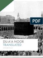 Dua Noor - Full