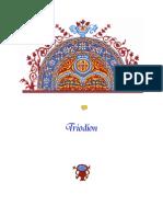 Triodion Apolytikia
