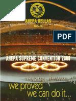 Ahepa Hellas July 2006 Journal