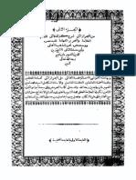 2-Behruraiq Shra Kanzudqaiq