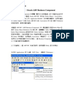 Oracle JDeveloper Ch6