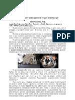 Pritužba predsedniku Apelacionog suda u Novom Sadu Novici Pekoviću