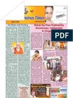 Shri Sai Sumiran times-March 2009 -English