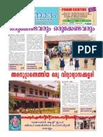 Jeevanadham Malayalam Catholic Weekly May26 2013