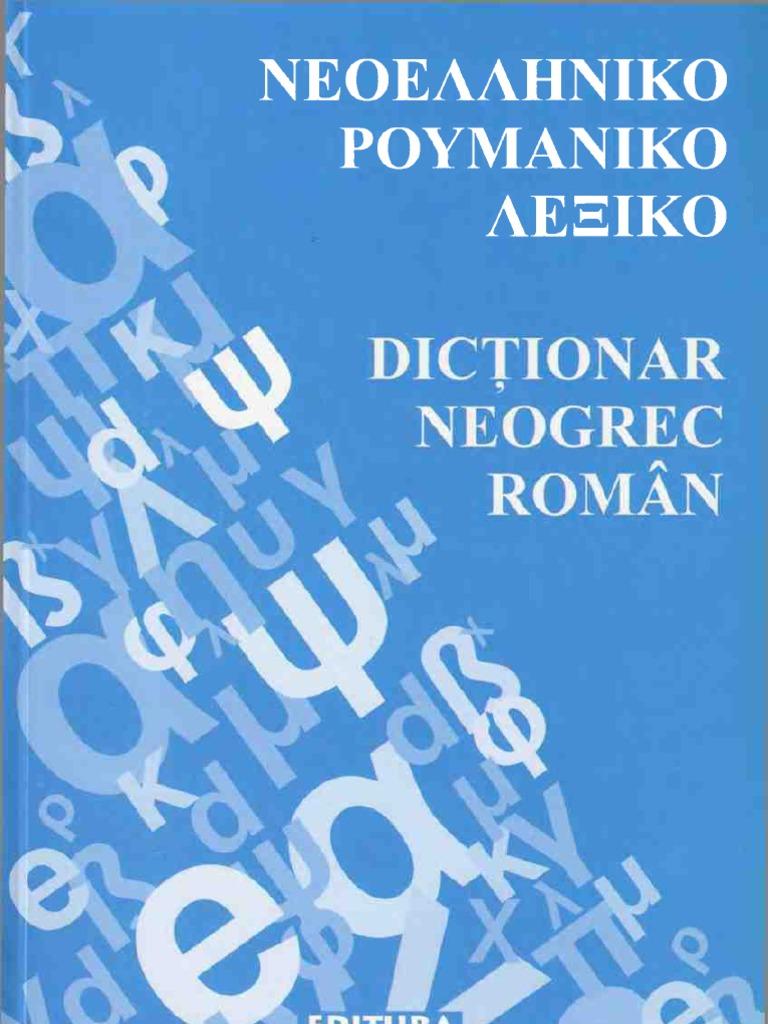 pierde greutatea dicționar urbană