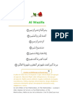 Al Wazifa   Al Ma'thurat en intégralité ( version longue )
