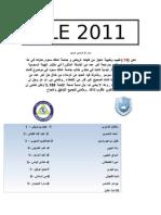 SLE 2011 2003