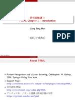 PRML Chap.1