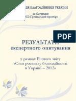 Zvit_POOL